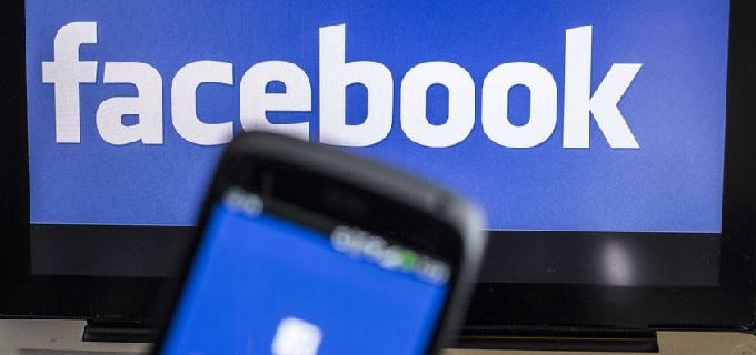 Τι είναι το Facebook και πώς λειτουργεί