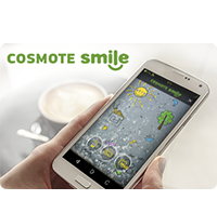Cosmote Smile