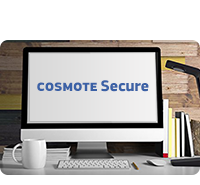 Cosmote Secure